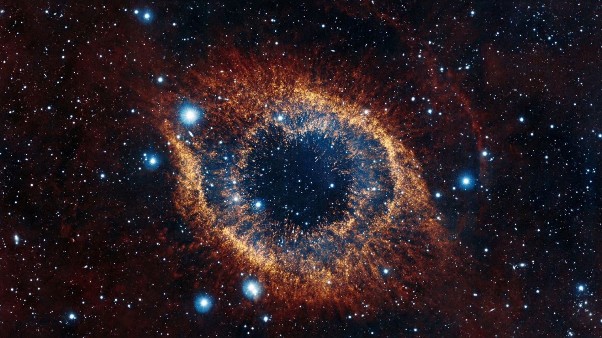 Учени се съмняват в съществуването на тъмната материя