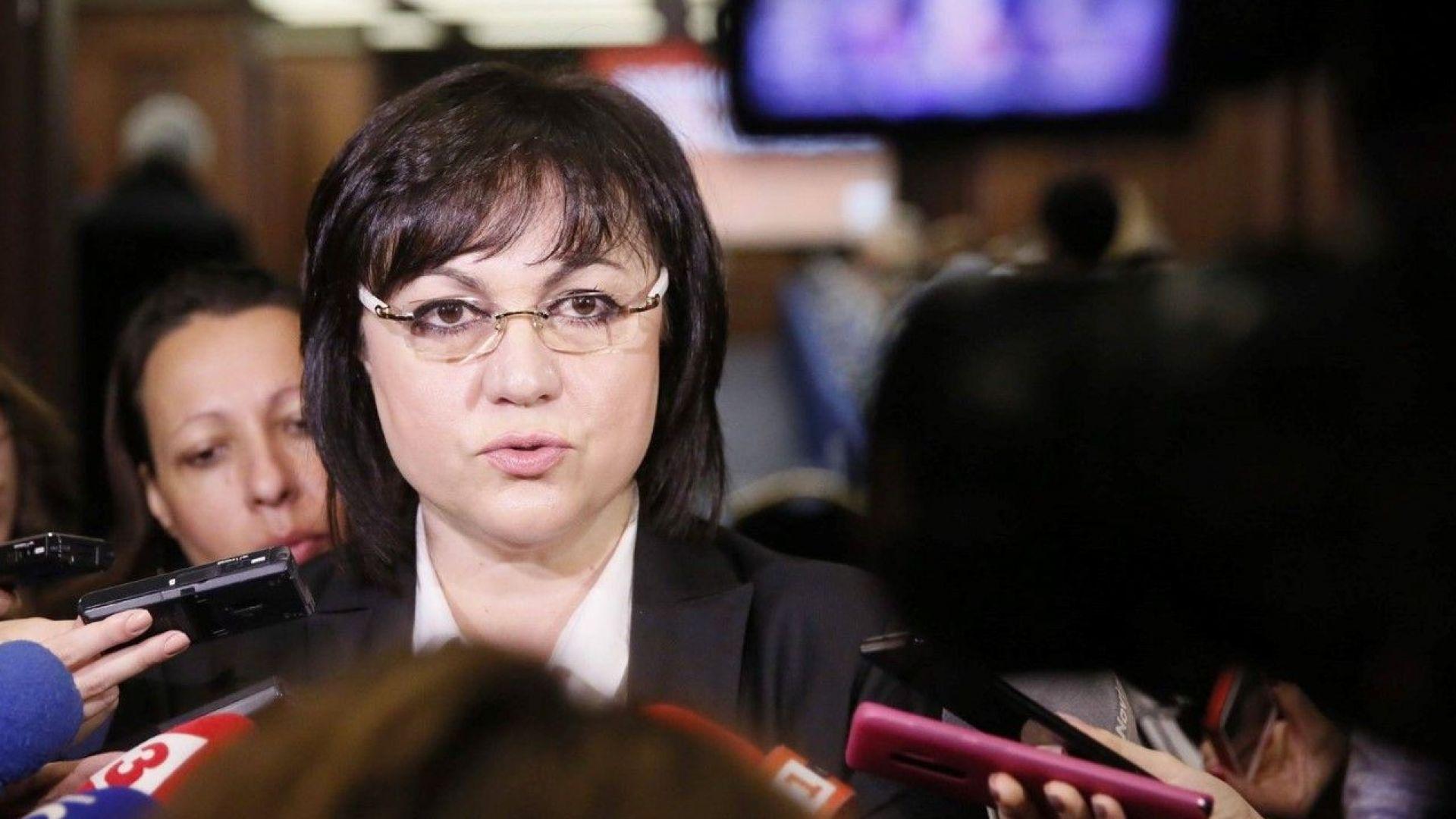 Нинова обяви, че ще обжалва решението на съда по иска срещу Борисов