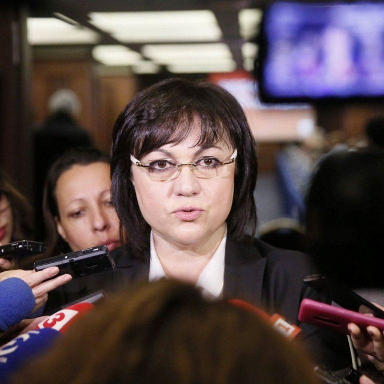 Корнелия Нинова, председател на БСП