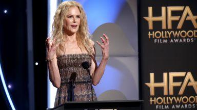 Никол Кидман с приз за цялостна кариера: От дете исках да стана актриса