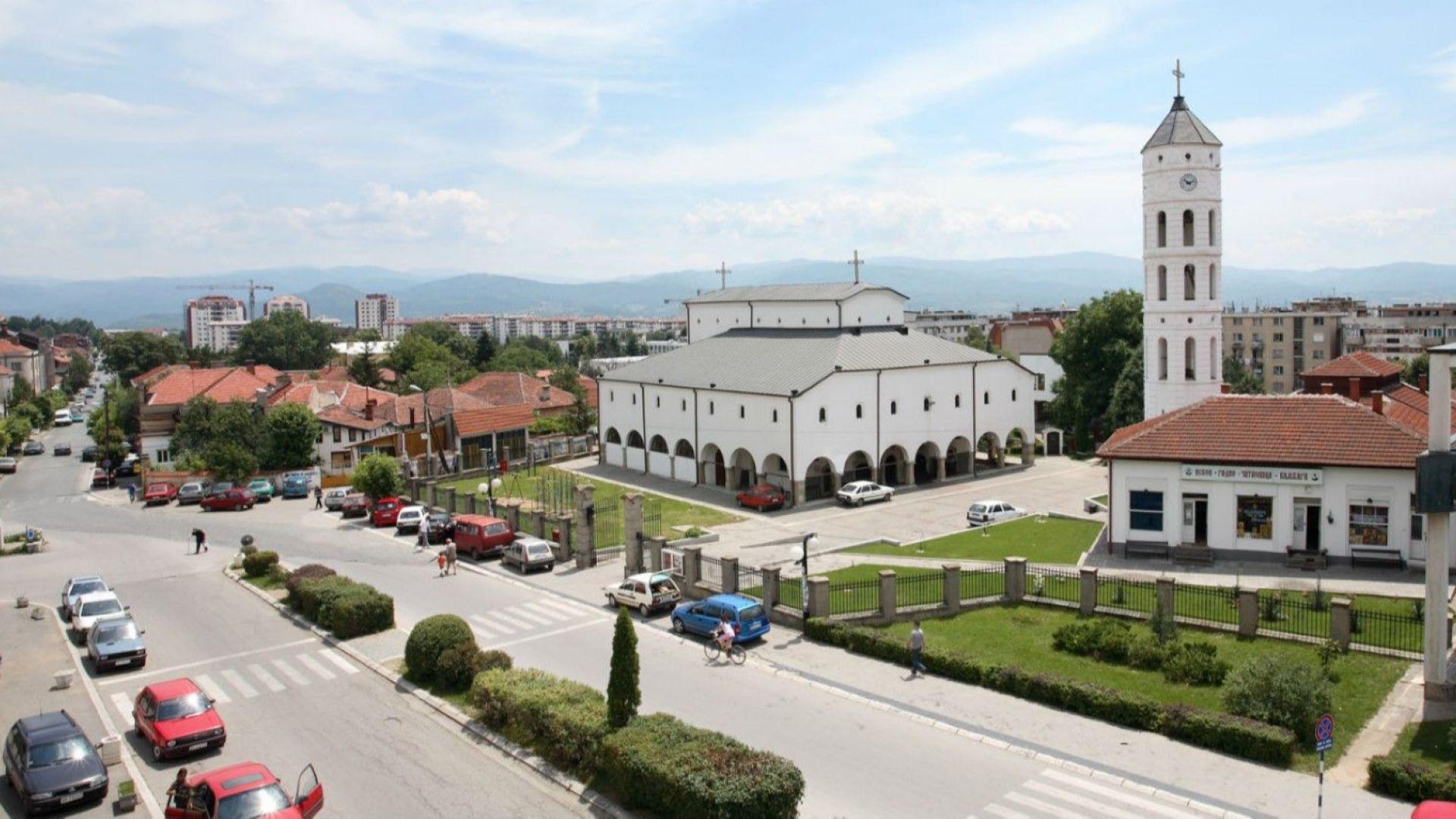"""В Сърбия обиждали на """"цигани и българи"""" по време на избори"""