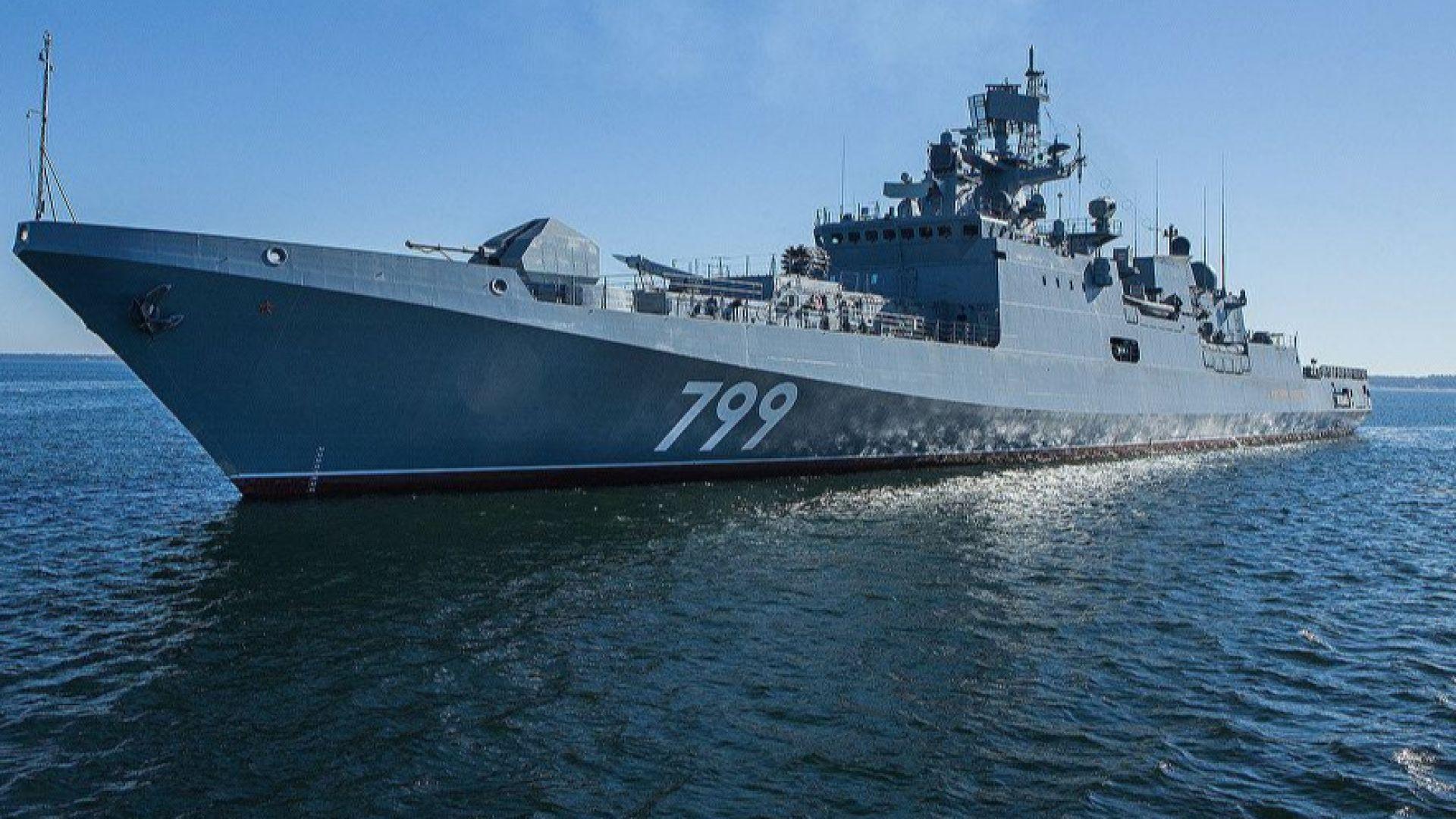 Русия изпрати най-новата си фрегата с крилати ракети в Средиземно море