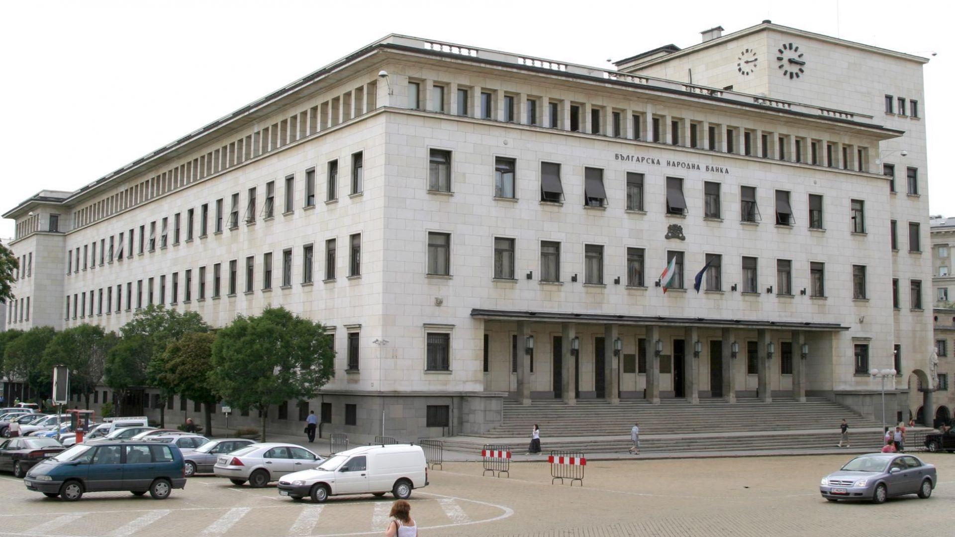 БНБ очаква забавяне на икономическия растеж