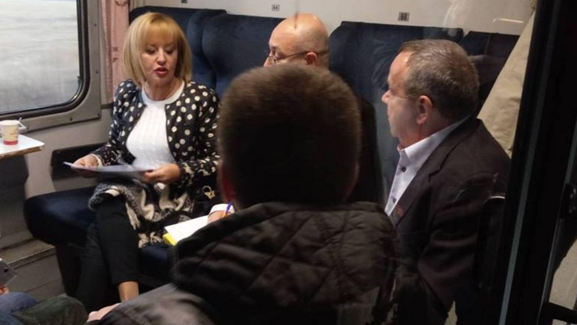 Манолова отказа кола от Трифонов, праща билетите от приемната във влака на Горанов