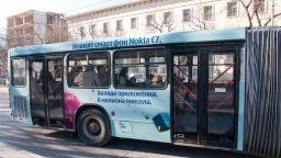 Шофьор на градски автобус блъсна и уби варненец