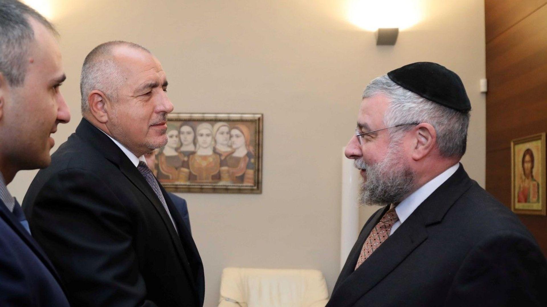 Бойко Борисов се срещна с главния равин на Европа Пинкас Голдшмидт