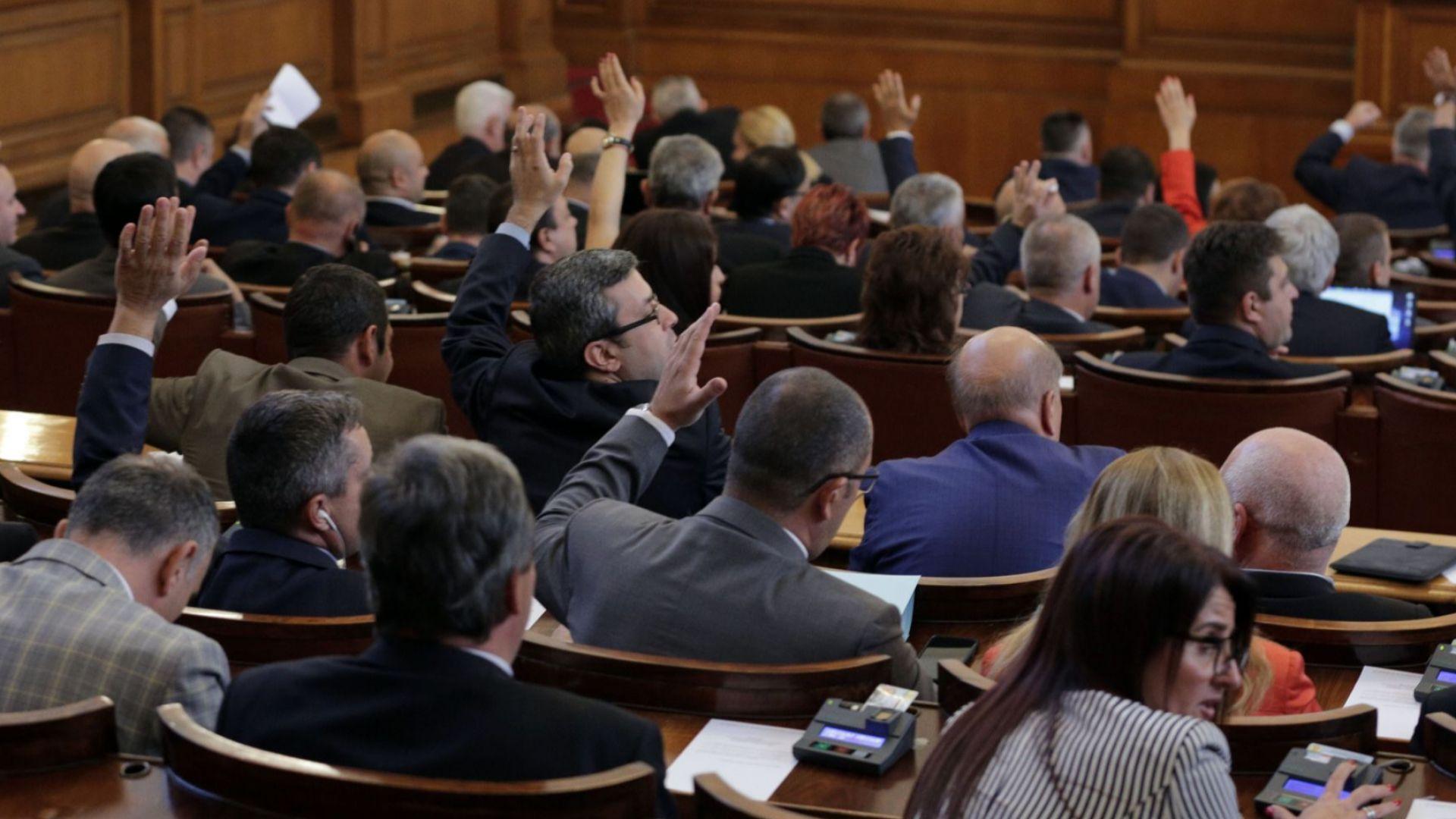 ГЕРБ отхвърлиха предложението на БСП за преизчисление на всички пенсии