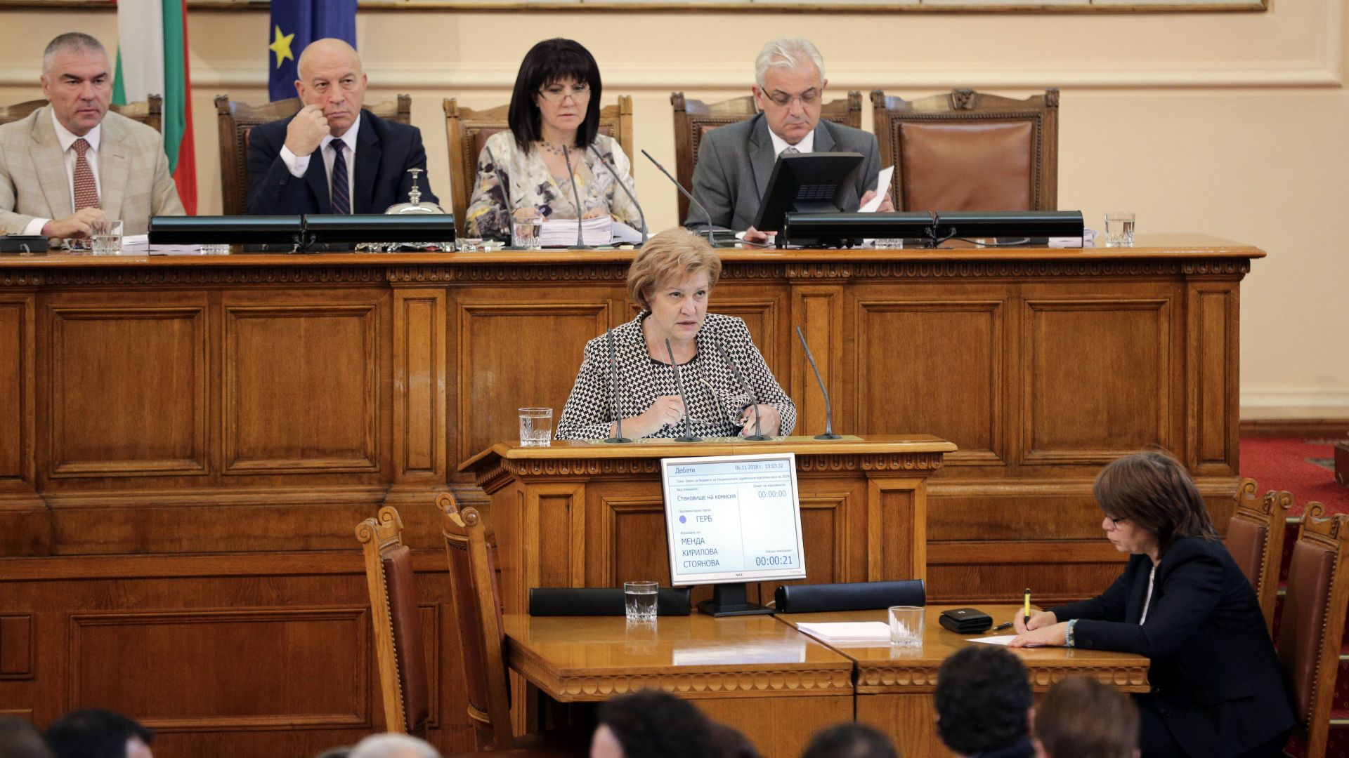 Менда Стоянова: Местата за настаняване в онлайн платформите да си плащат данъците