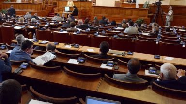 Депутатите решиха: Прекратеното разследване не спира гражданската конфискация