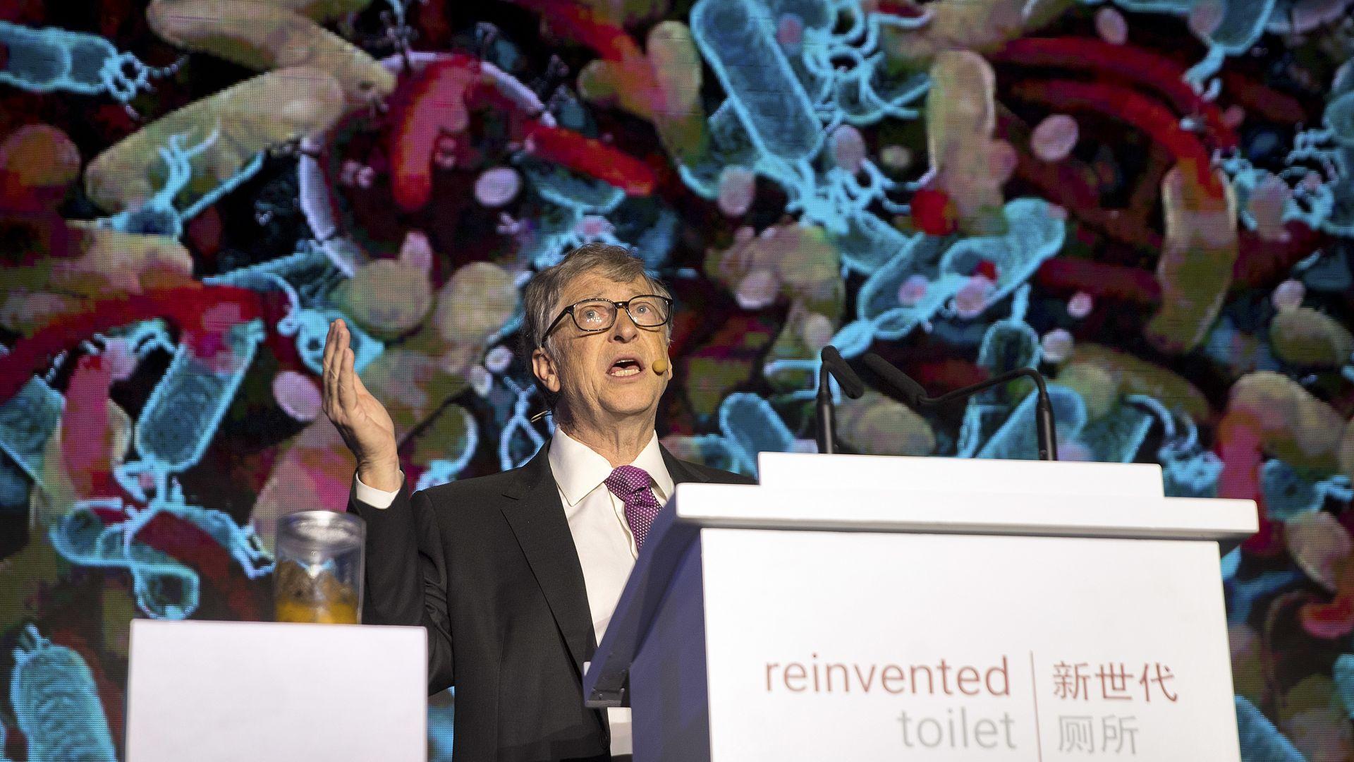 Бил Гейтс представи тоалетните на бъдещето