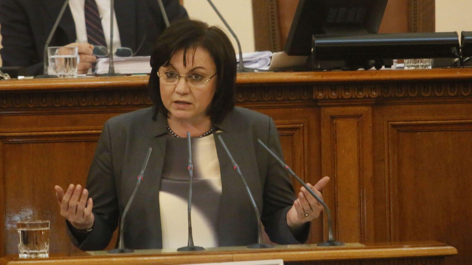 Нинова към управляващите: Спрете да газите Конституцията, парламентаризма и правовата държава