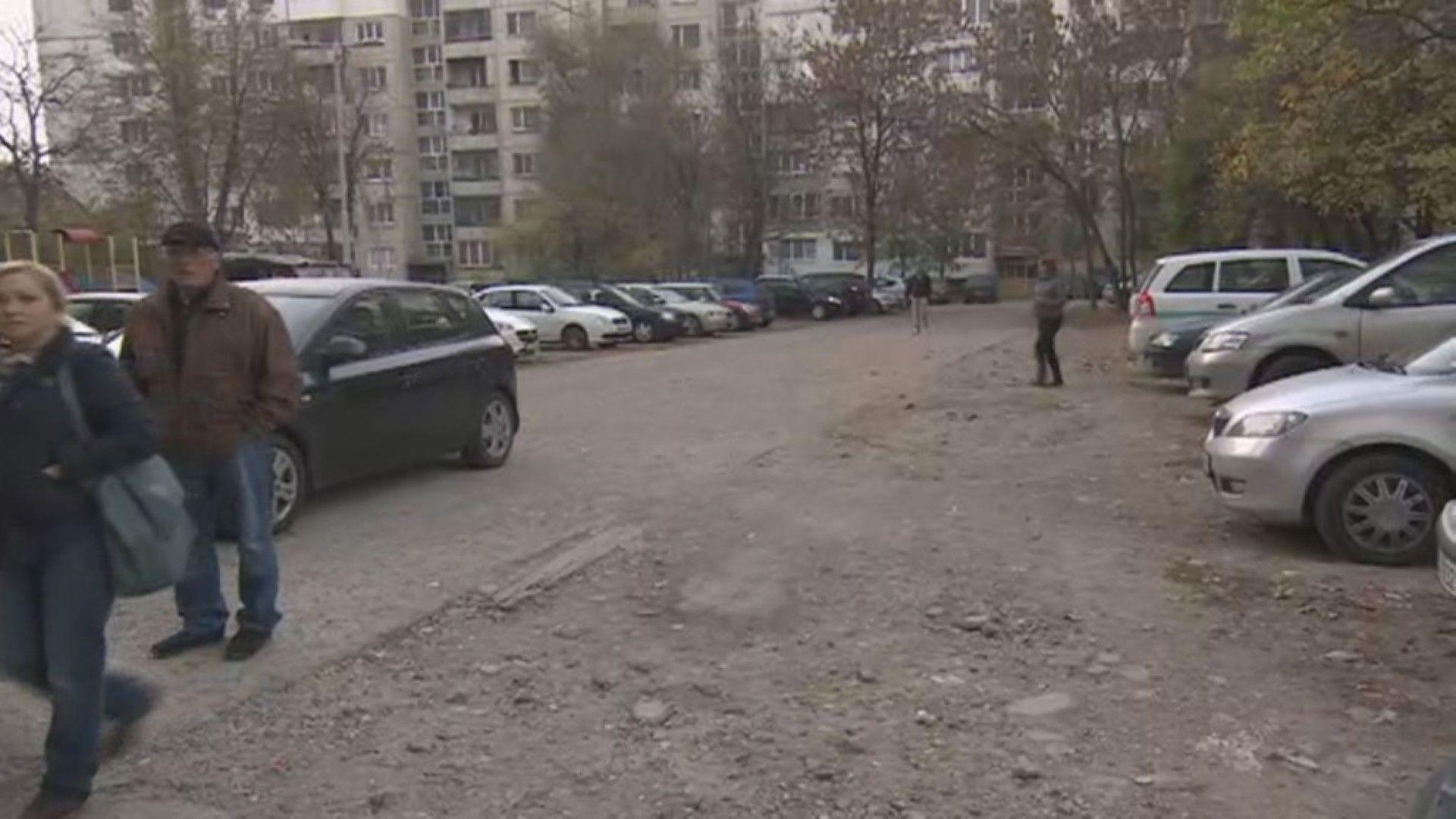 """Жители на столичния район """"Възраждане"""" протестират срещу """"зелената зона"""""""