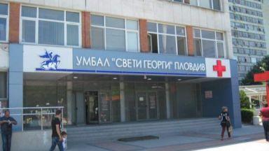 Измерват безплатно ръста на децата в Пловдив