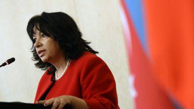 Тръгва обществена поръчка за газовата връзка със Сърбия