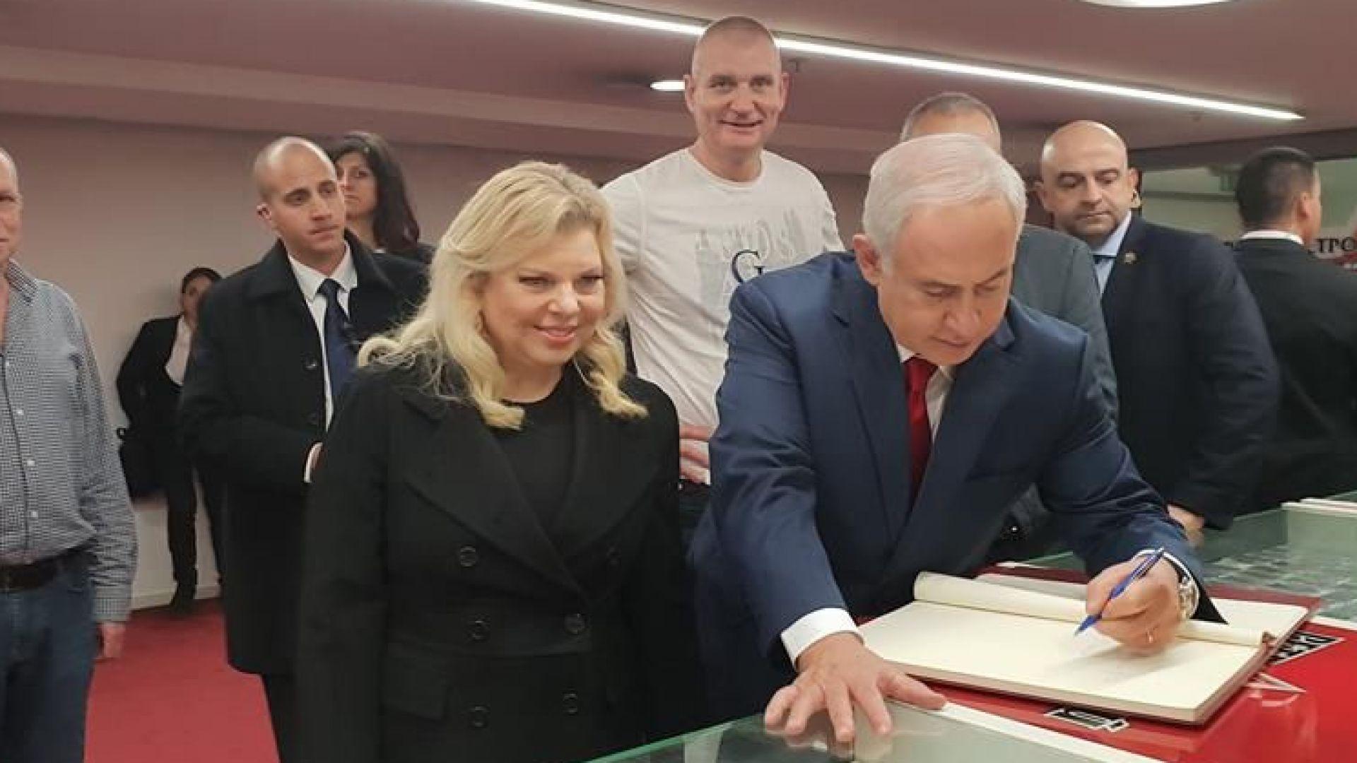 200 агенти на Мосад охранявали Нетаняху във Варна
