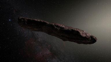 Космическият обект Оумуамуа може да е струпан прах