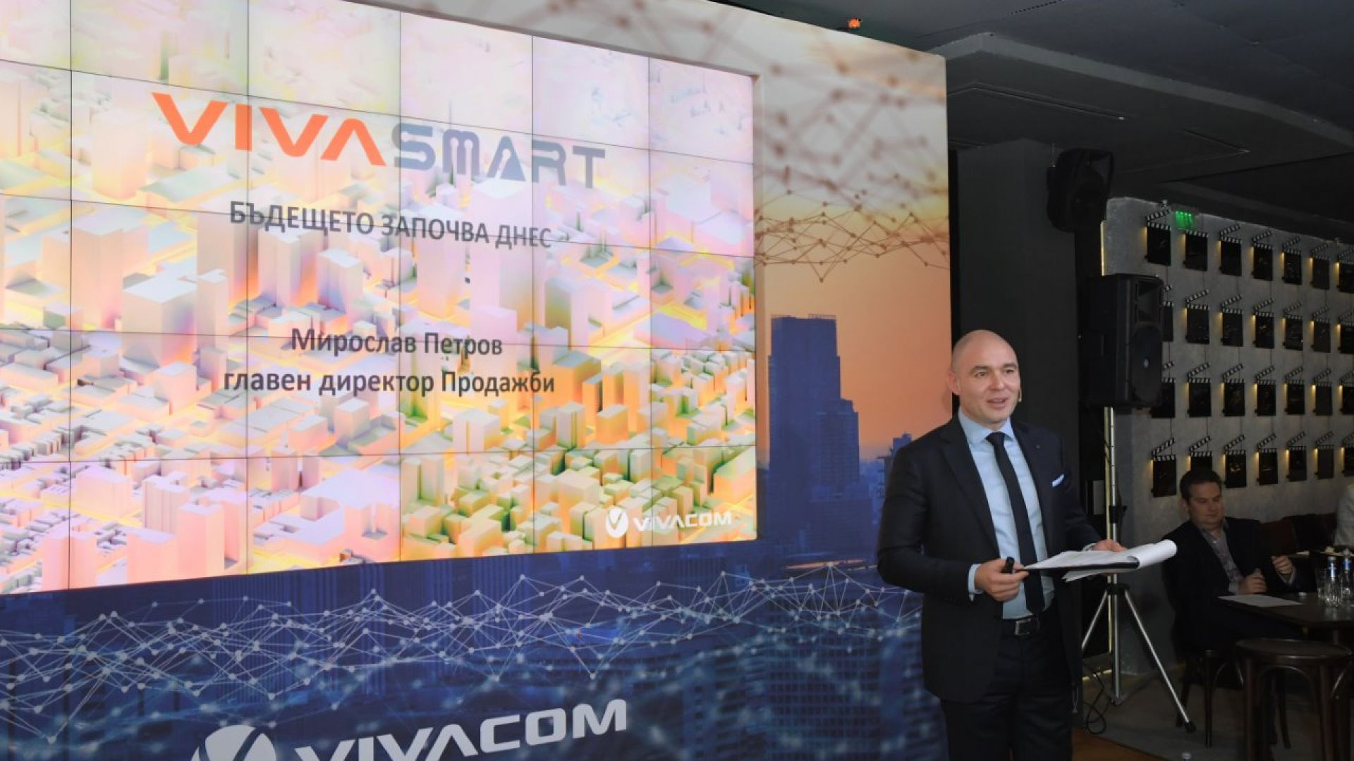 VIVACOM ще направят градовете ни умни