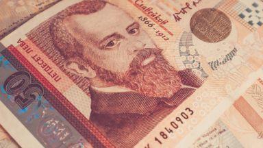 БНБ поиска от банките единен проект за частен мораториум върху плащанията по кредити
