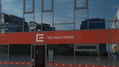 """ЧЕЗ е прекратила договора с """"Инерком"""""""