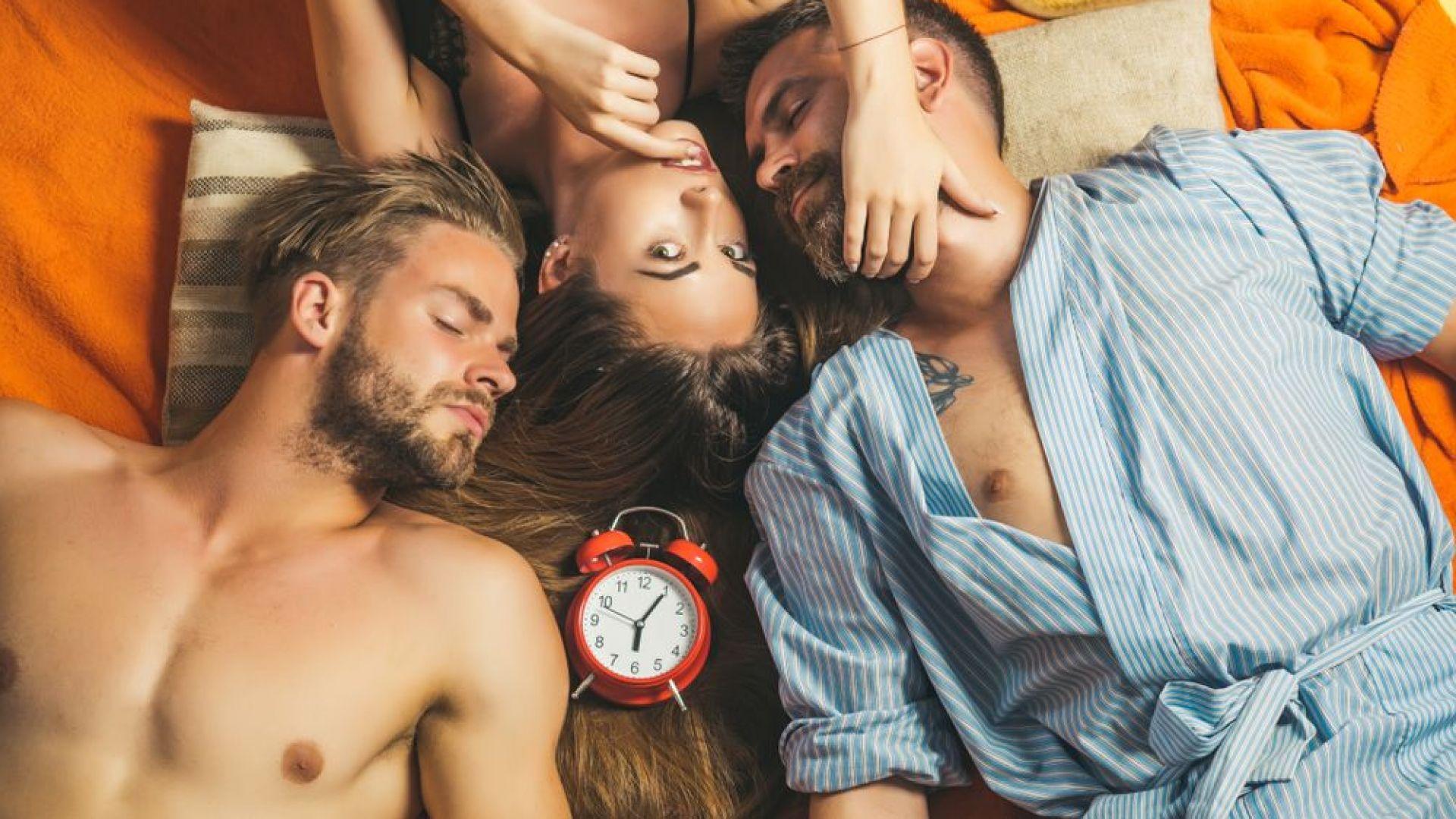 Секс хороскоп за ноември