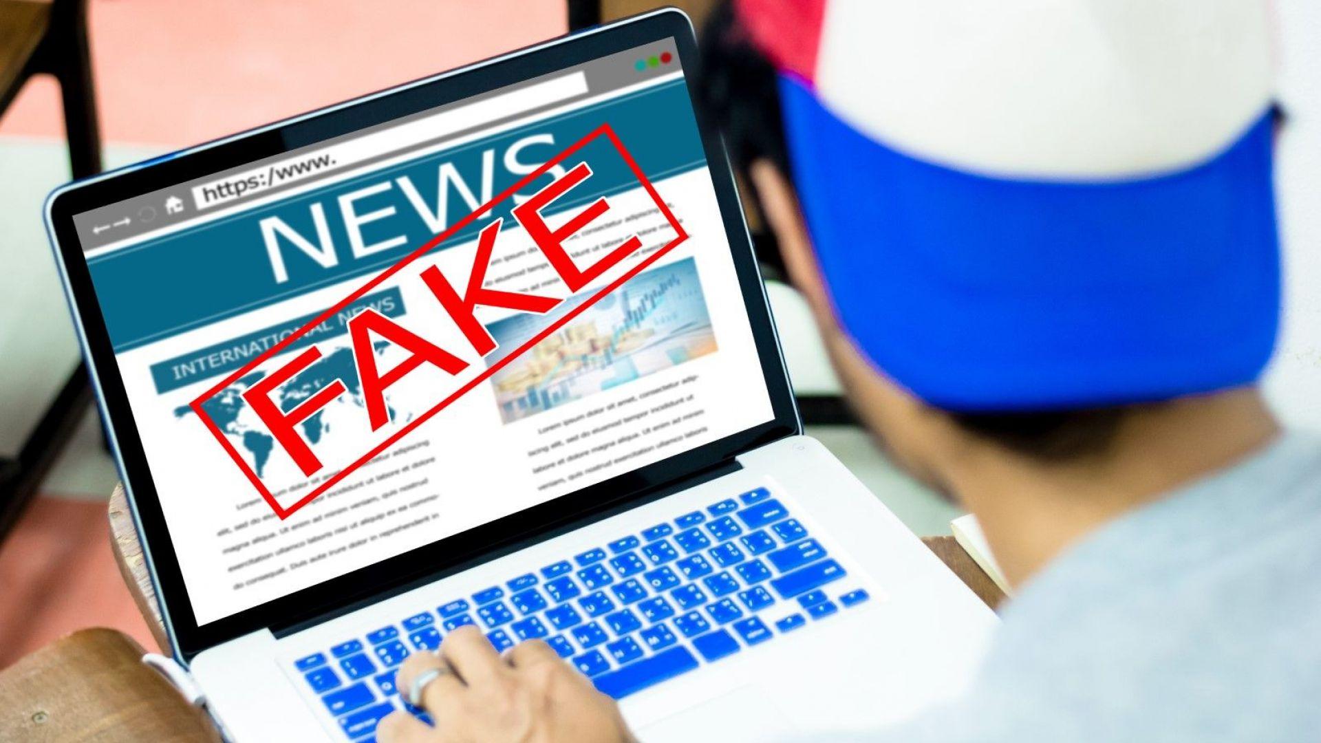 ВМРО: Държавата да спира сайтове, които пускат фалшиви новини