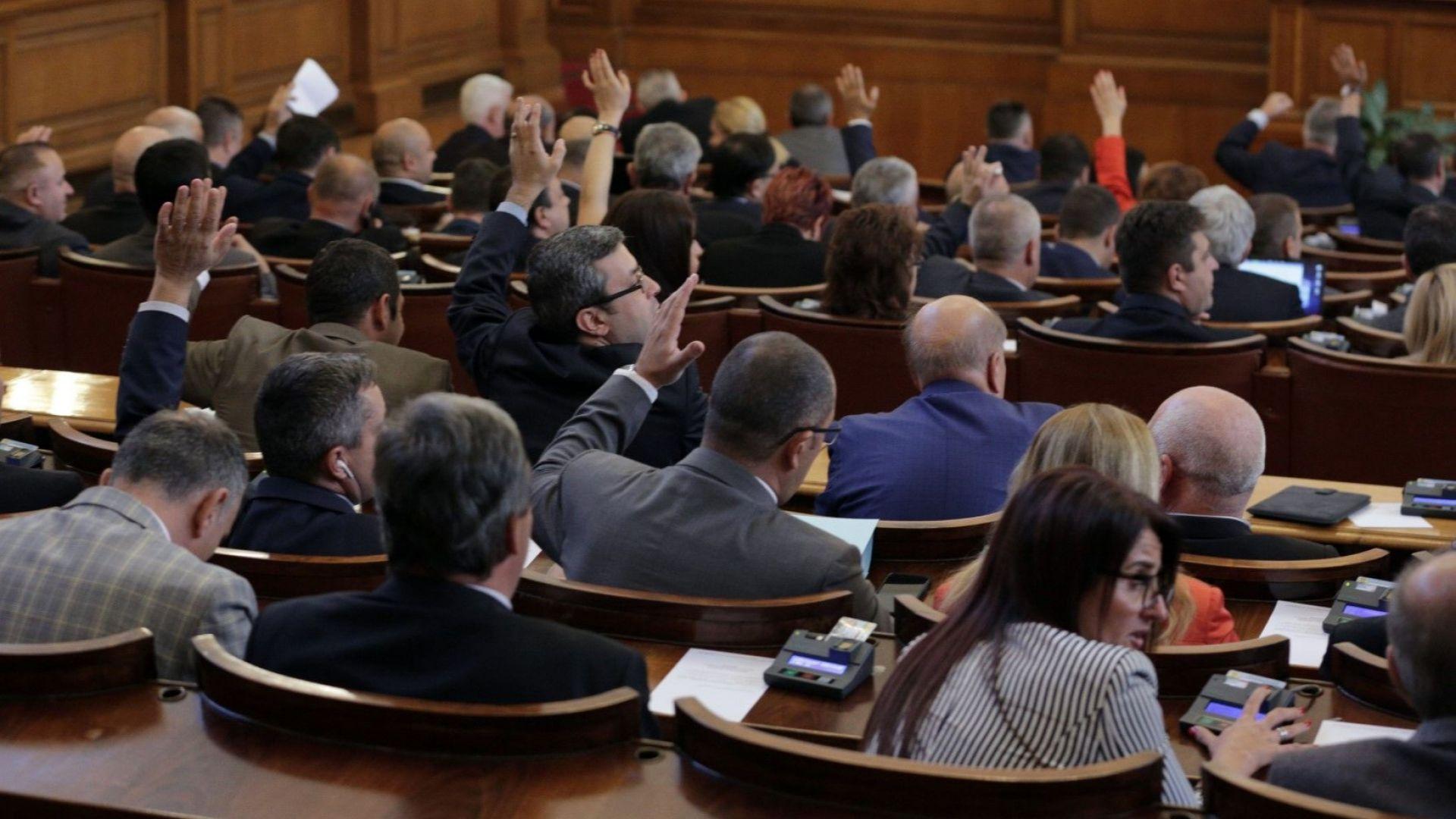 Народното събрание одобри проектобюджета на държавата за 2019 г. на