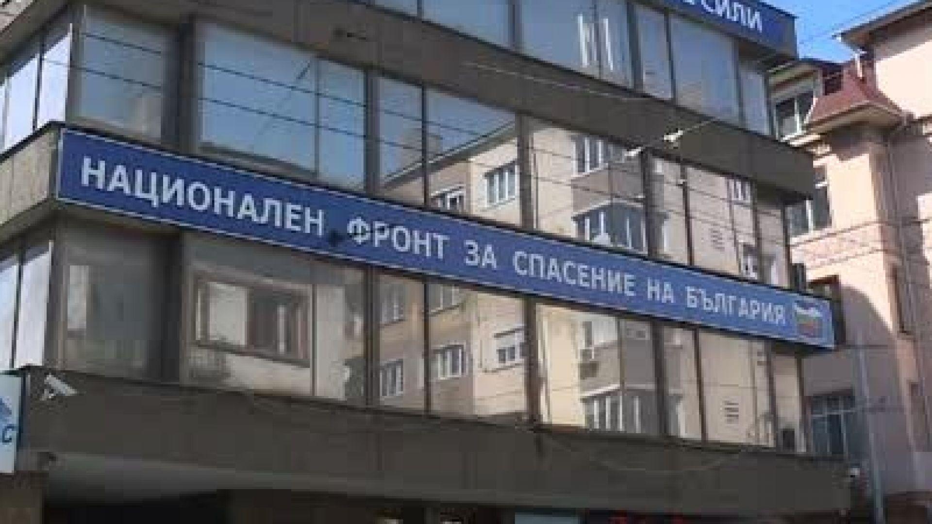 """След гнева на майките: НФСБ търси кой да почисти """"Раковски"""" 134 от яйцата"""