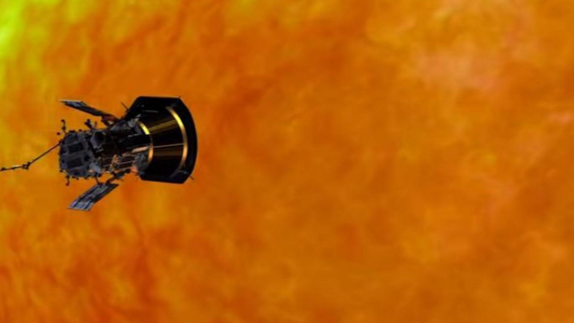 Сондата на НАСА Parker Solar Probe изпрати първи сигнал от Слънцето