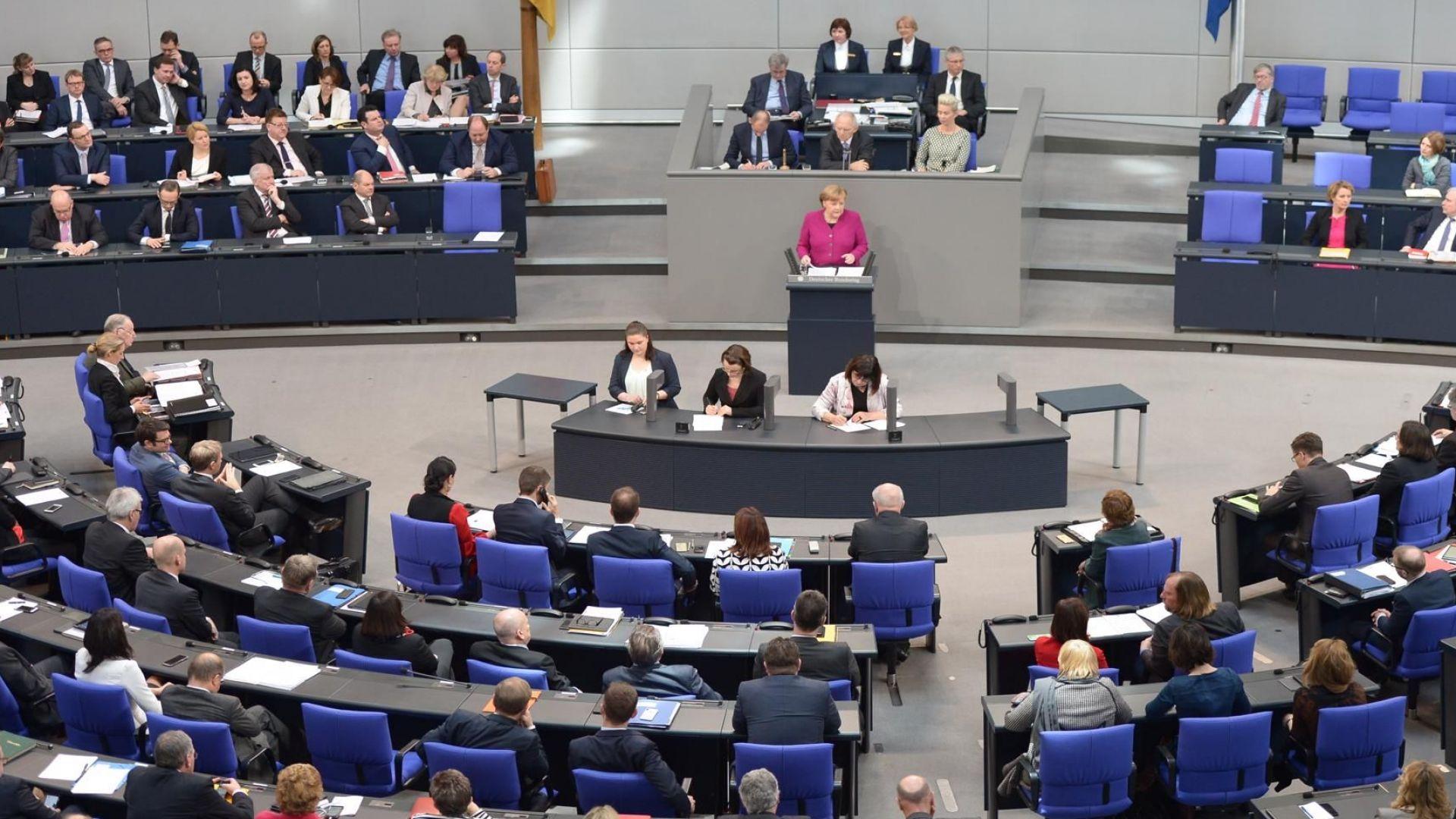 """Депутат от """"Алтернатива за Германия"""": Няма да ви подкрепим за Шенген"""