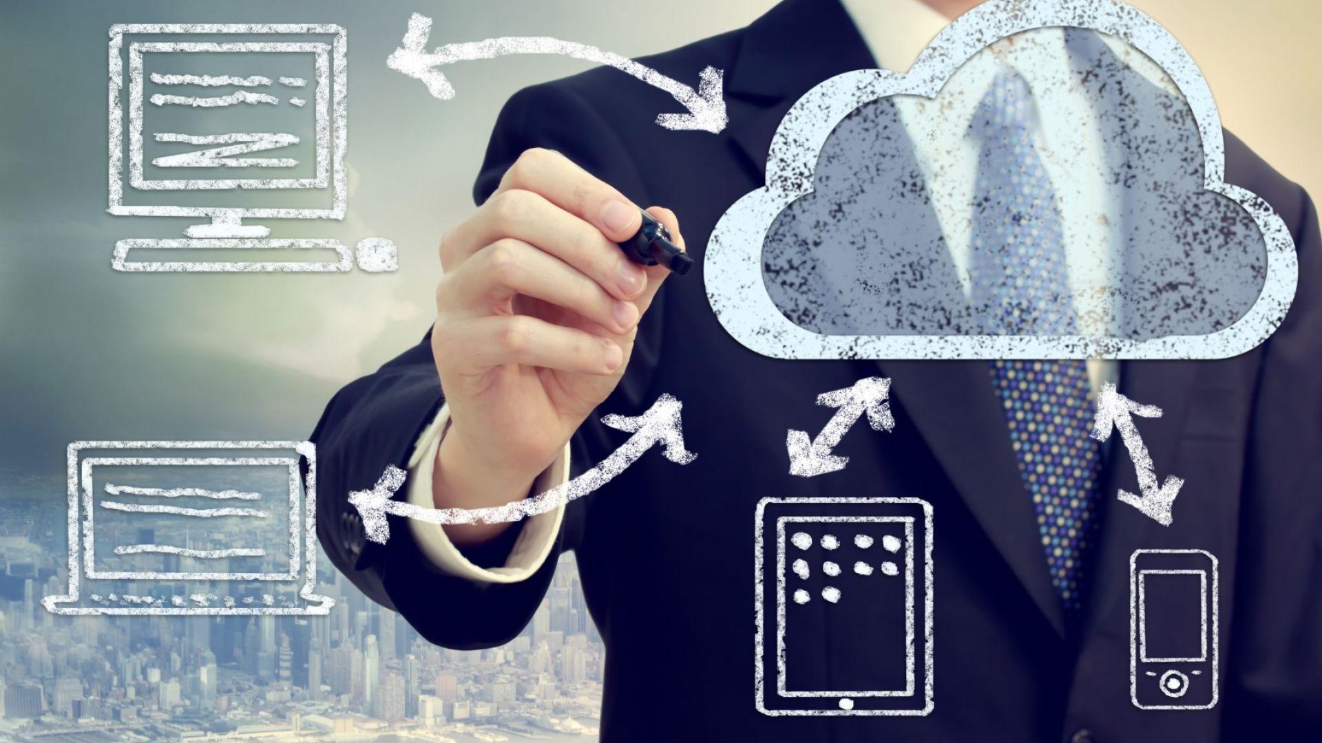 Вие имате достъп до информацията си, съхранявана в облака, от всяко едно място