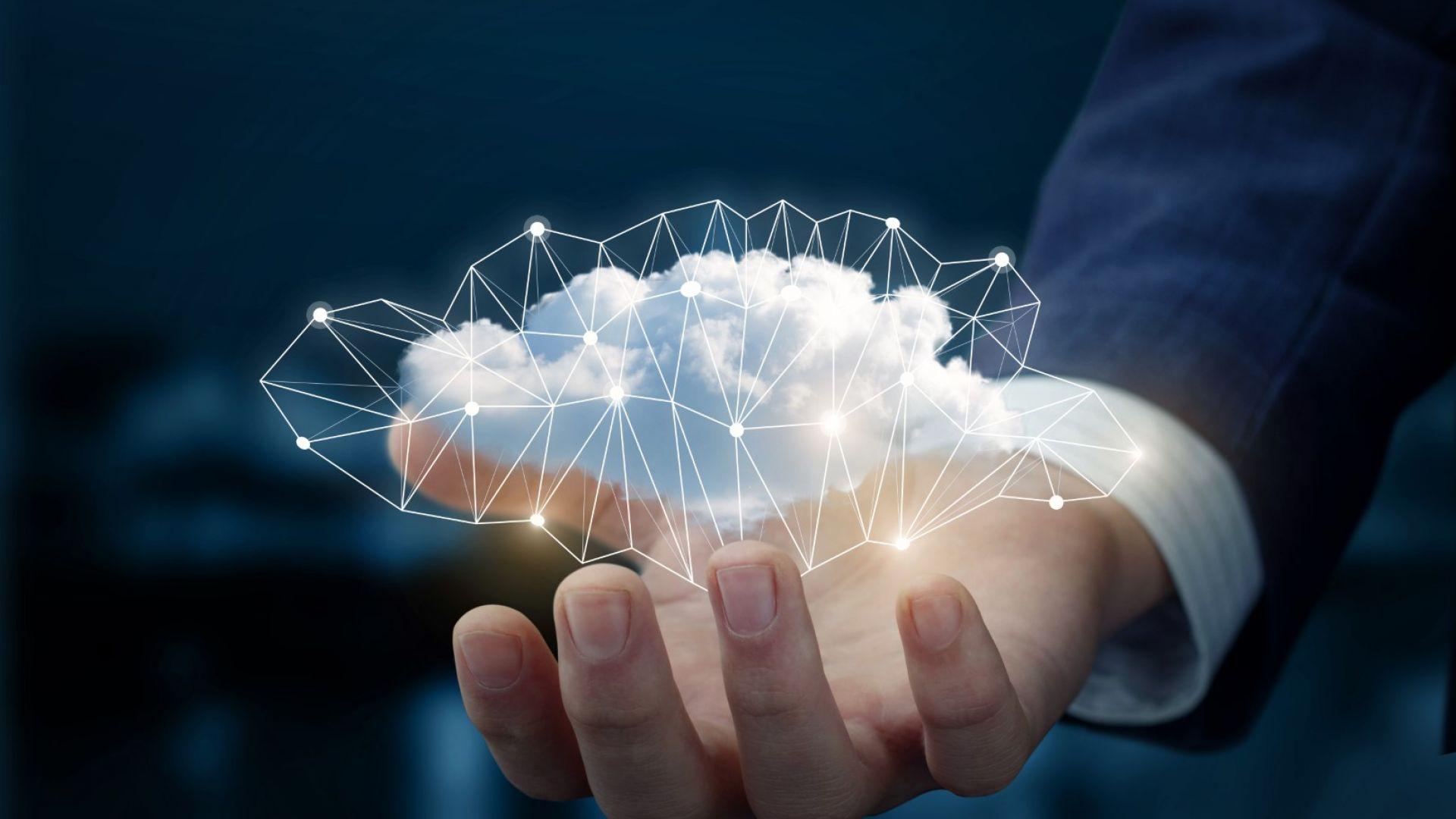 Когато съхранямате данните си в облак е възможно друг да има достъп до тях, предупреждават скептиците