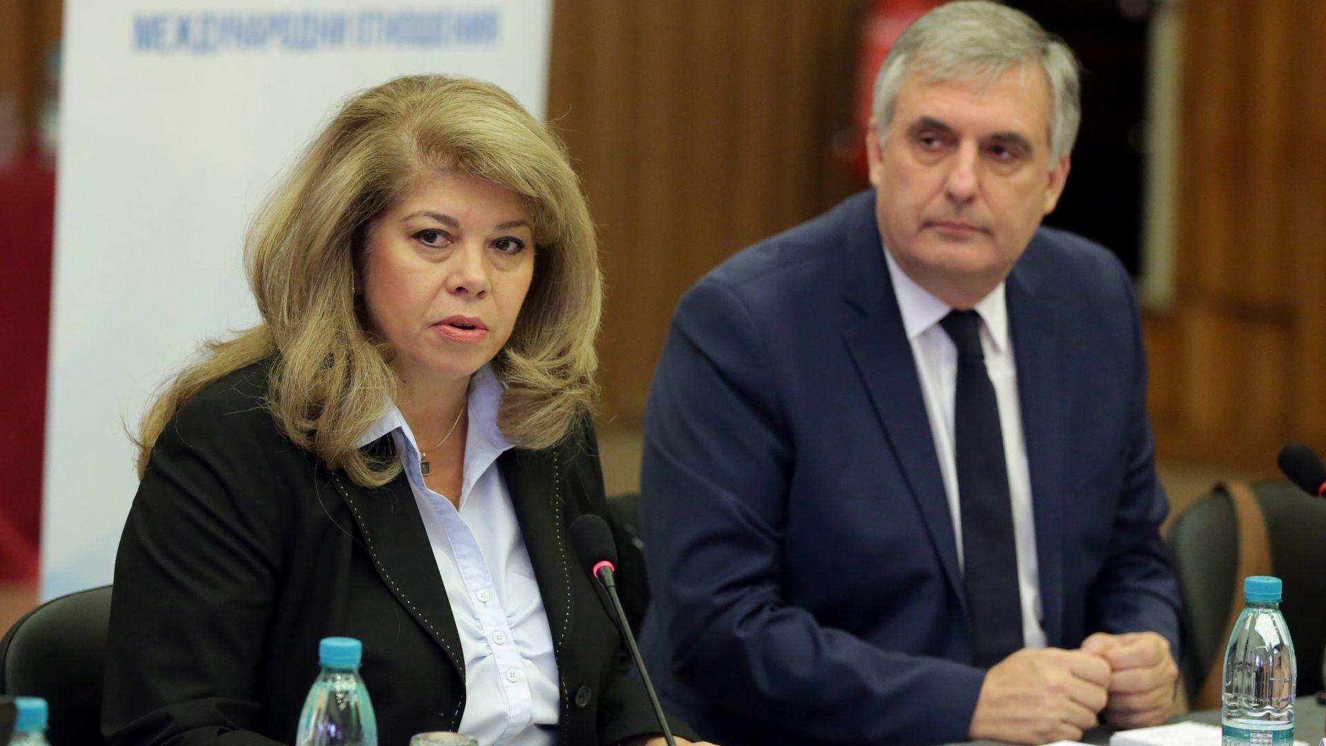 Йотова: За 30 г. над 2 млн. българи са напуснали страната