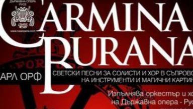 """Русенската опера разбива представите за класическата опера с """"Кармина Бурана"""""""