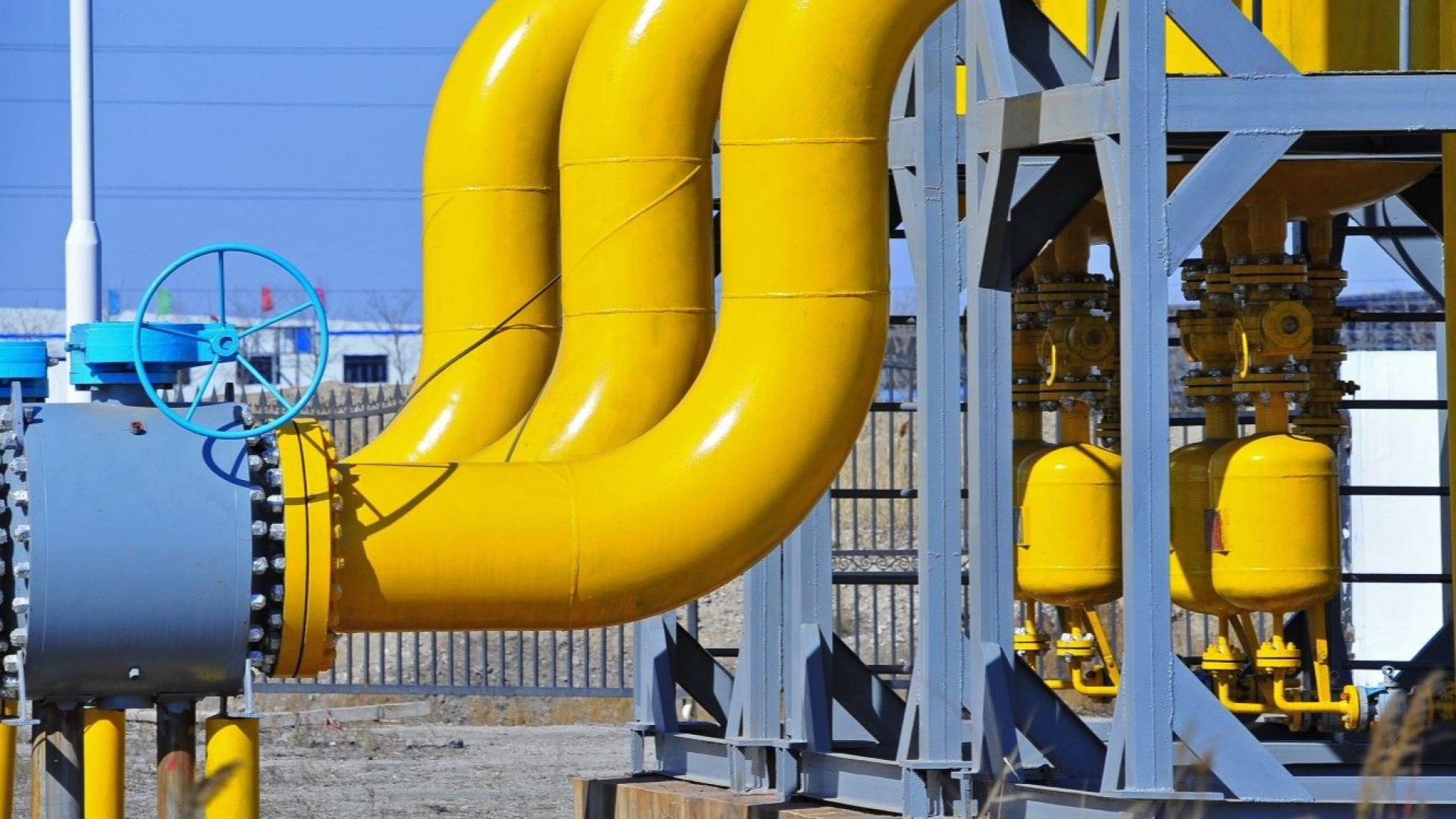 Брюксел одобри финансирането на връзката между газопроводите на България и Гърция