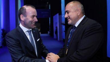 Манфред Вебер: Пълна подкрепа и доверие в Бойко Борисов