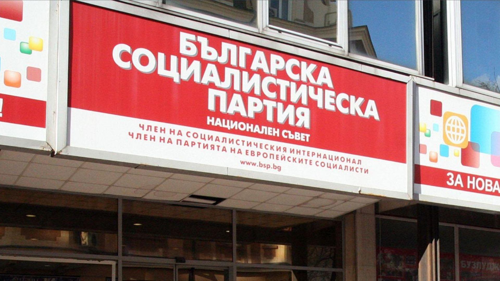"""Левицата запази коалицията """"БСП за България"""""""