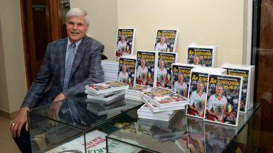 Да докоснеш върха - големият Димитър Златанов на 70