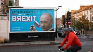 """В Лондон пародират Путин, възхваляват го за """"ролята"""" му в Брекзит"""