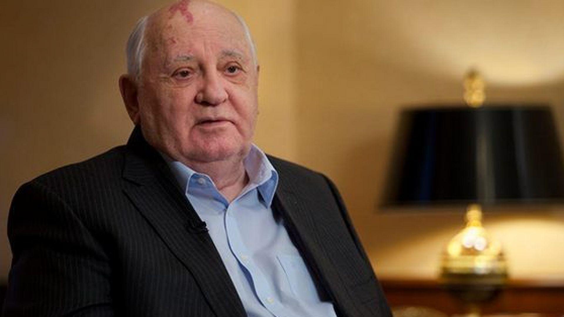 Горбачов за Джордж Буш-старши: Беше истински партньор