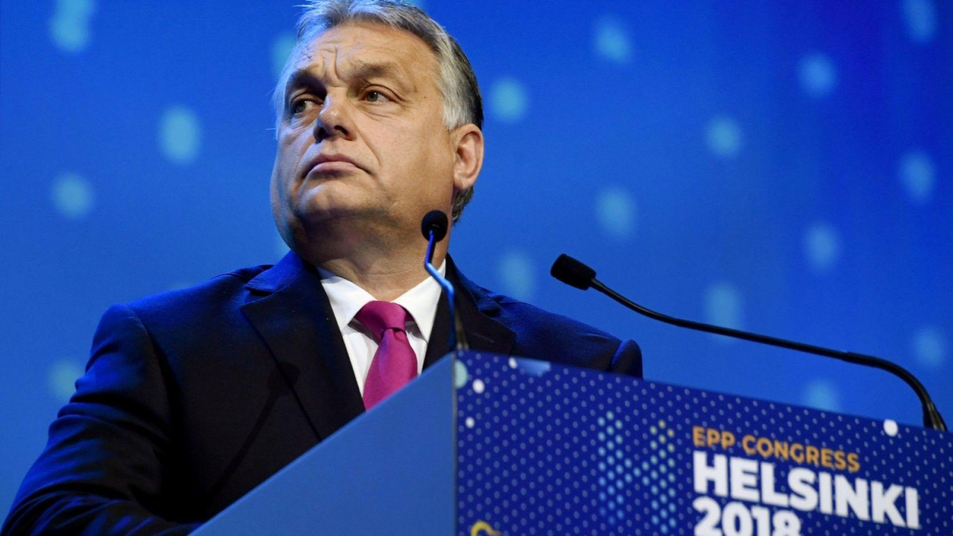 Унгарският кабинет праща анкета по пощите: Как да се увеличи населението