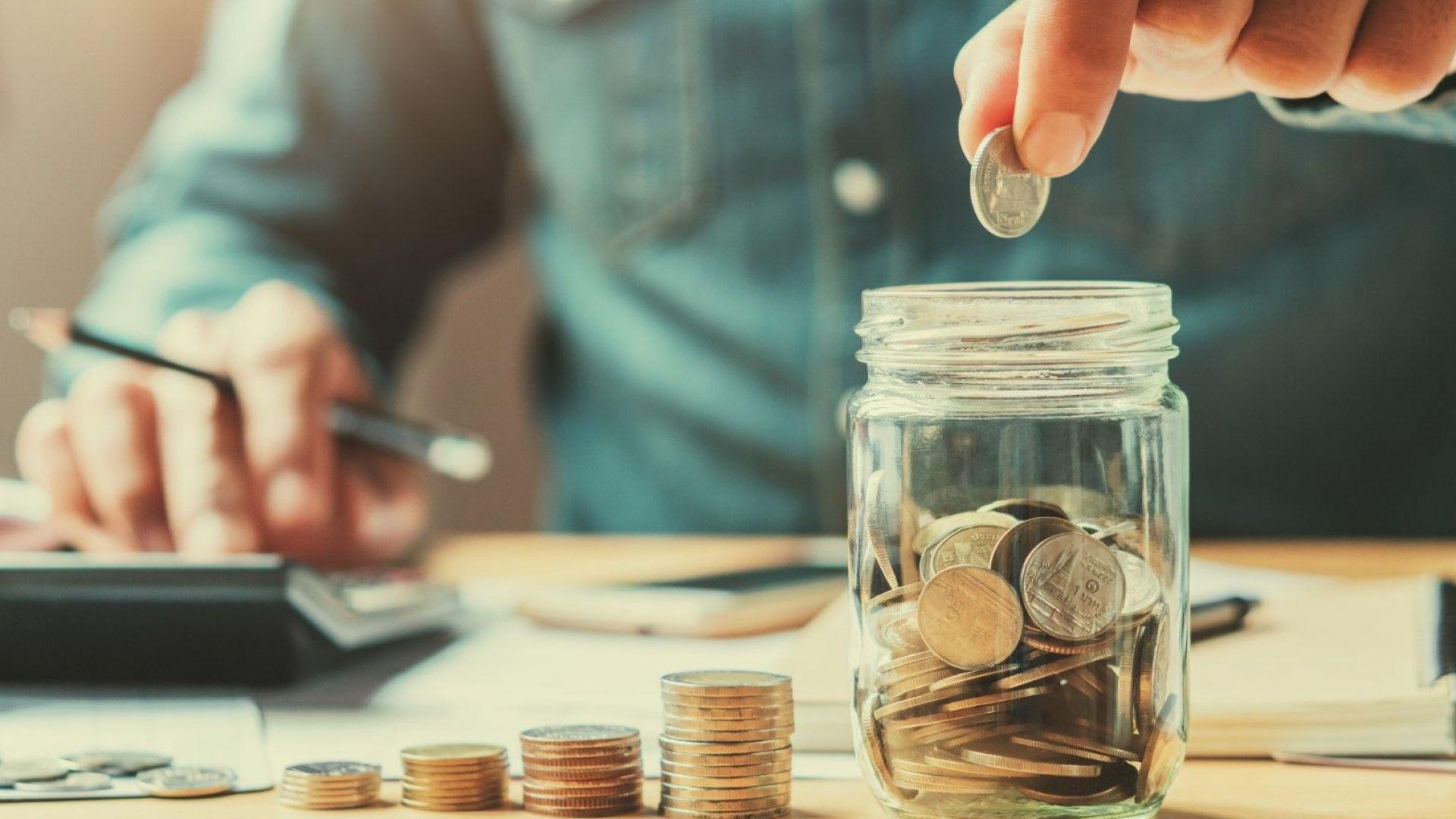 Пенсионните дружества оспорват формулата за редукция на основната пенсия