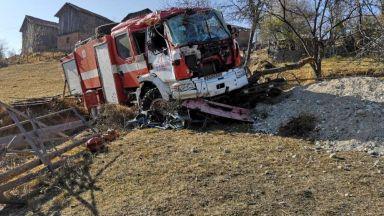 Пожарна с огнеборци се обърна край Разлог