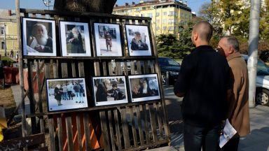 Дядо Добри оживя в благотворителна изложба на открито (снимки)