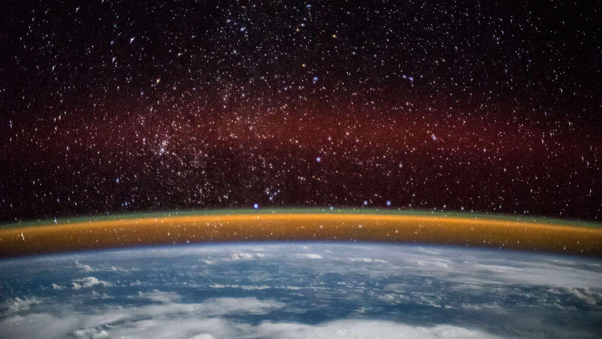 Земята има златист ореол (видео)