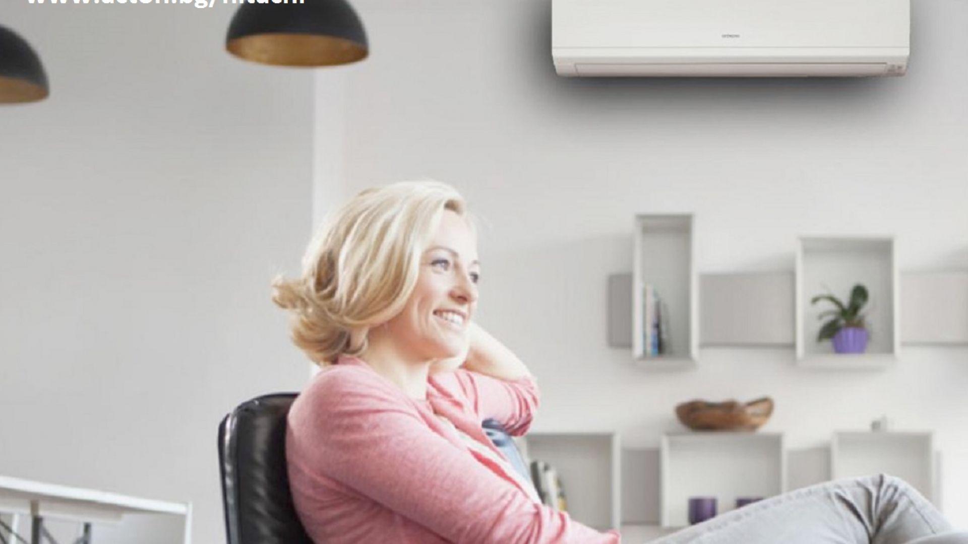 Отоплението с климатик – лесно, автоматизирано и икономично