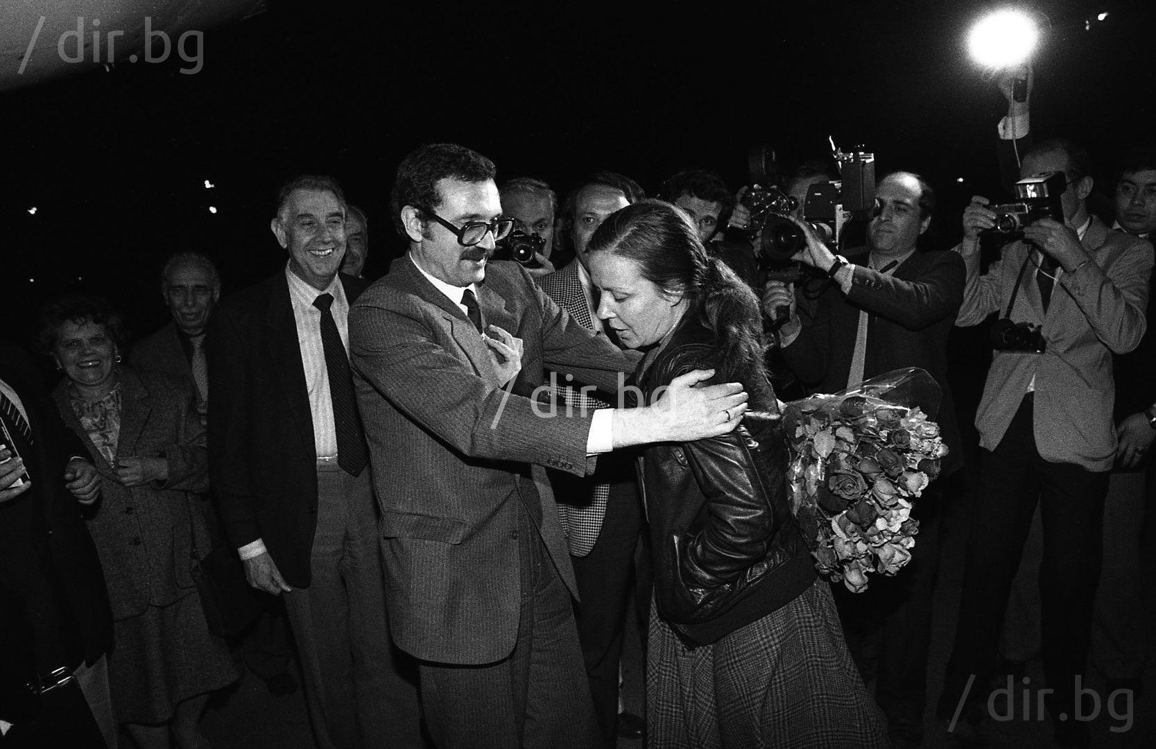Посрещането на Сергей Антонов, 1 април 1986 г.