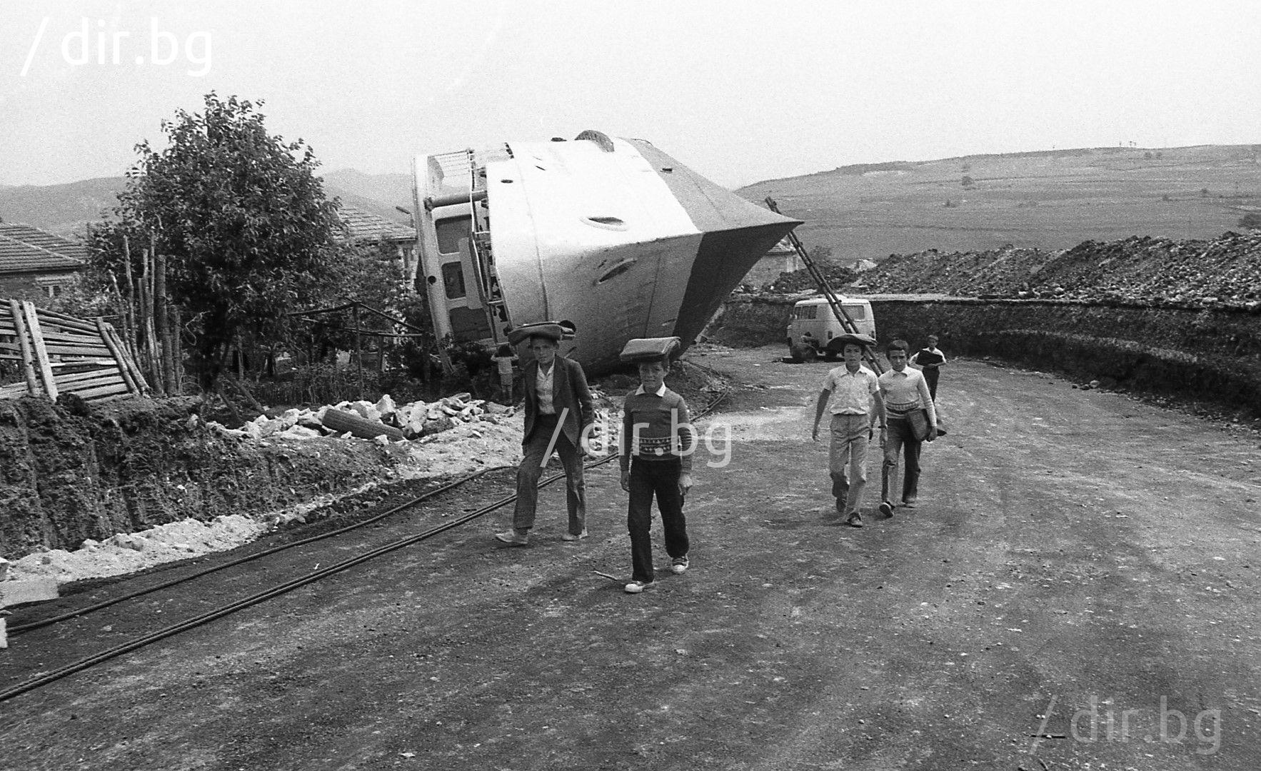 "Корабът ""Емона"", с. Чифлик, 1979 г."