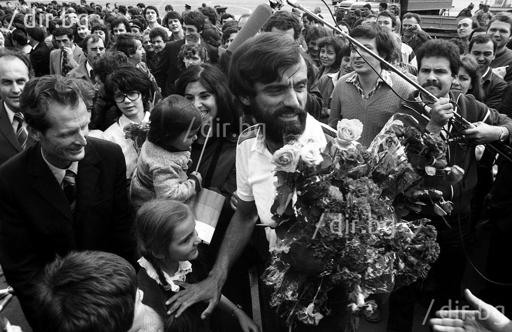 Христо Проданов се завръща от Лхоце, 22 май 1981 г.