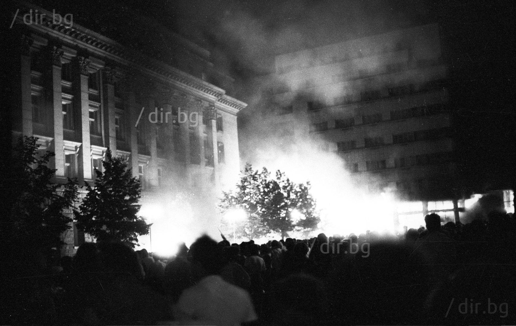 Палежът на Партийния дом, август 1990 г.