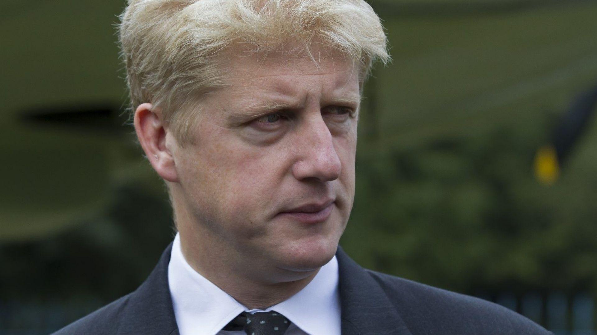 Британският държавен министър на транспорта Джо Джонсън - по-малък брат